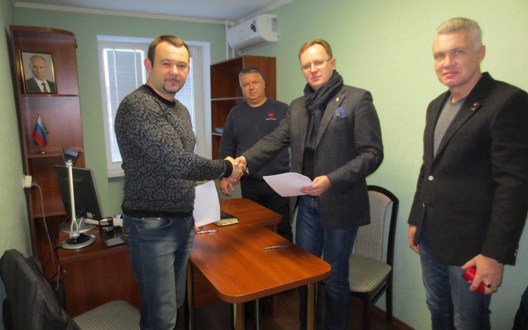 Соглашение о культурном сотрудничестве