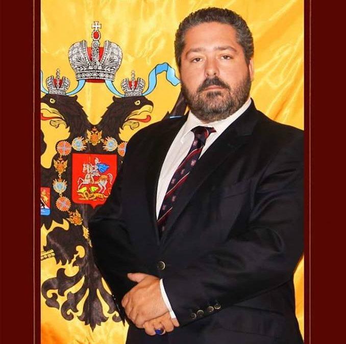 День Рождения Е.И.В. Цесаревича Великого Князя Георгия Михайловича